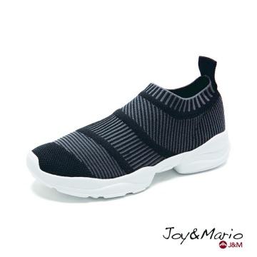 【新品】 Joy&Mario 彈性休閒運動鞋