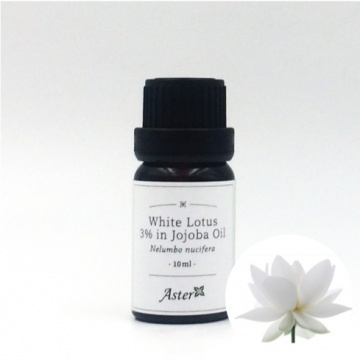 Aster Aroma 3% White Lotus Pure Essential Oil in Organic Jojoba Oil 3% 白蓮花純香薰精油 + 有機荷荷巴油 (10ML)