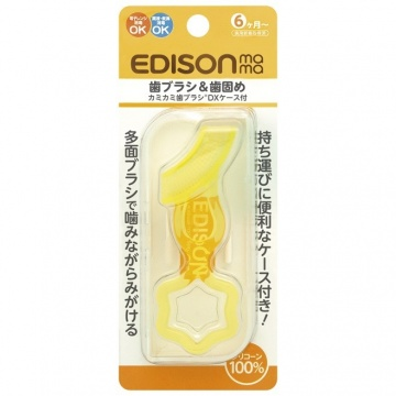 EDISON Mama Teeth brush Teether 愛迪生牙刷牙膠