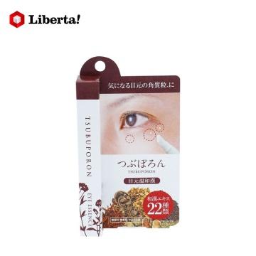Liberta 專業去眼角油脂粒眼霜