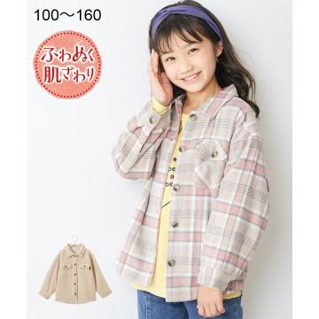 【新品】 Nissen 溫暖內側起絨外套(女孩,青少年) (日本童裝)