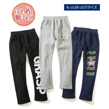 Nissen (更寬鬆尺寸)(溫暖裡拉絨)輕鬆自在長褲(男孩,青少年) (日本童裝)