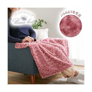 nissen 玫瑰毛絨3WAY毛毯 (日本家品)