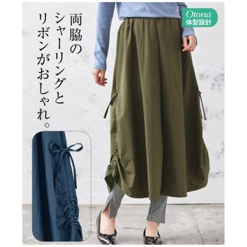 【新品】 nissen 抽皺設計長裙(OtonaSMILE) (日本女裝大尺碼)