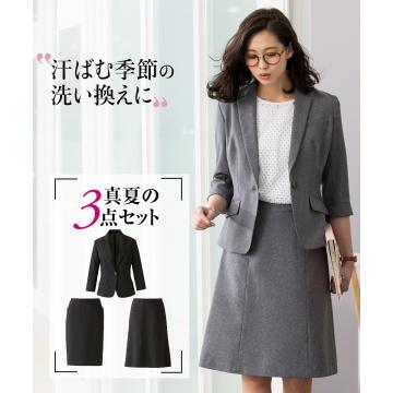nissen [改良後新登場]可水洗7分袖2裙子套裝3件組(外套+緊身裙+半喇叭裙) (日本女裝)