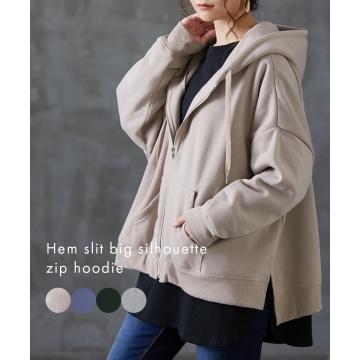【新品】 nissen (裡拉絨)可愛外型下襬開衩寬鬆剪裁連帽外套 (日本女裝)