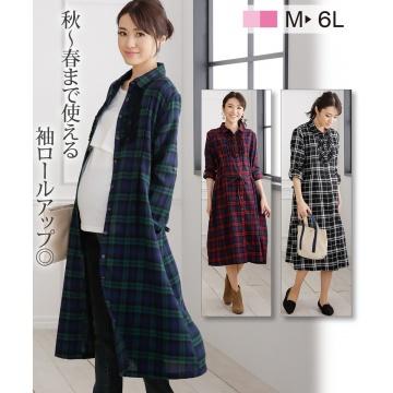【新品】 nissen [產前,產後附哺乳開口]袖子可反折維耶勒法蘭絨拉絨前開口孕婦襯衫連身裙 (日本哺乳孕婦裝)