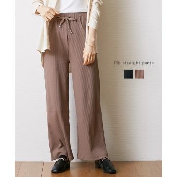 【新品】 nissen 時尚舒適針織羅紋褲 (日本女裝)