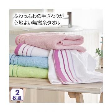 【新品】 nissen 輕柔觸感舒適簡約條紋浴巾同色2條組 (日本家品)