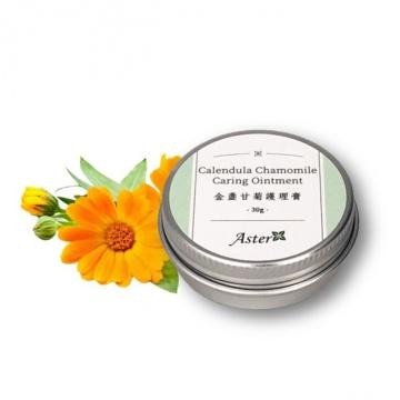 【新品】 Aster Aroma Calendula Chamomile Caring Ointment 金盞甘菊護理膏 (30G)
